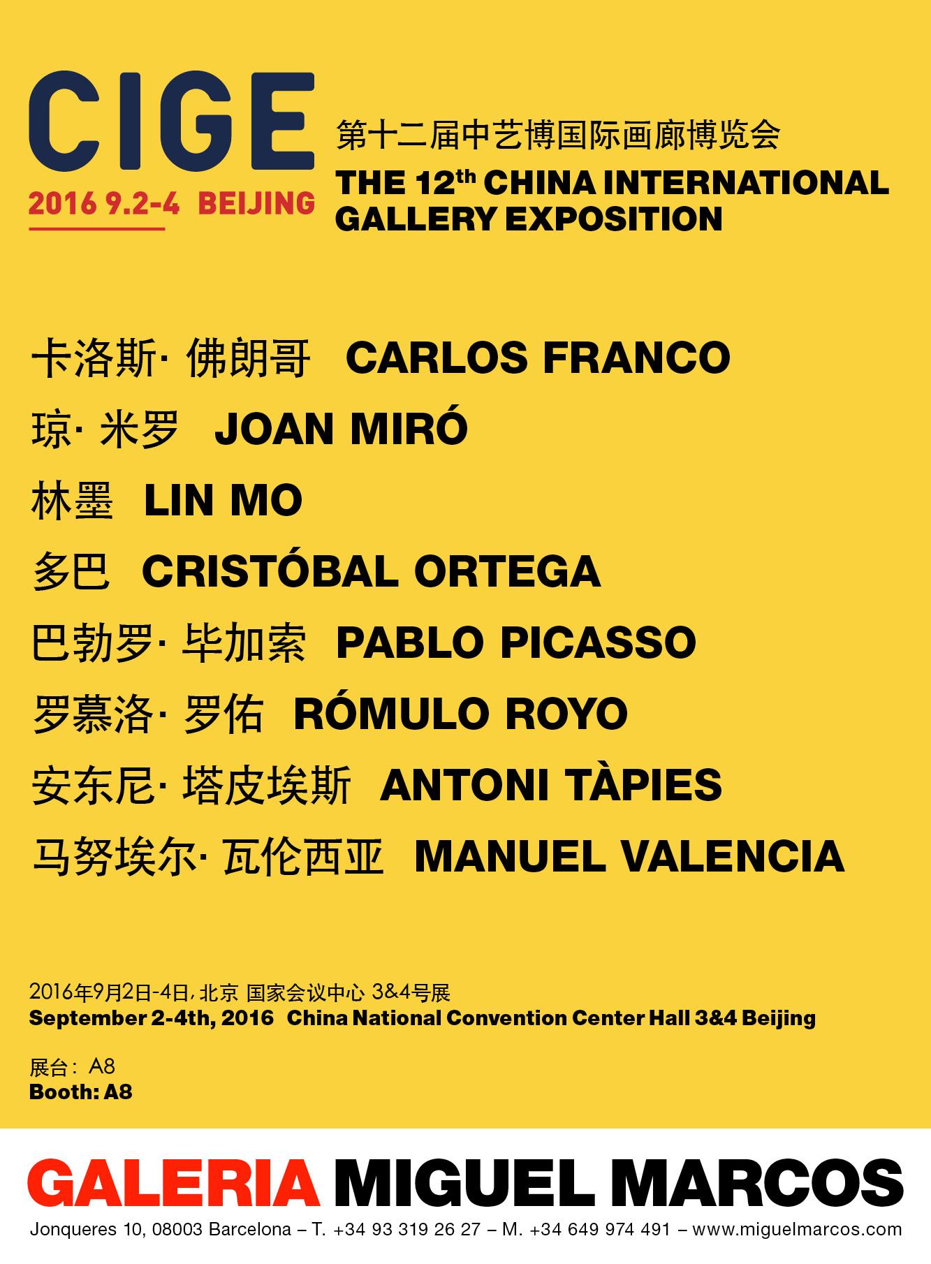 romulo_royo_miguel_marcos_art_painting_modernart_cige-fair_exposition_gallery_chinainternational-_beijing