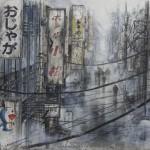 Pg. 2 - 3 MaleficTime: 110 Katanas Tokyo 2038